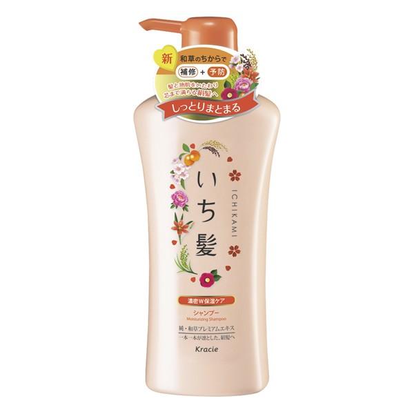 Купить японскую косметику для волос в интернет магазине купить косметику klapp