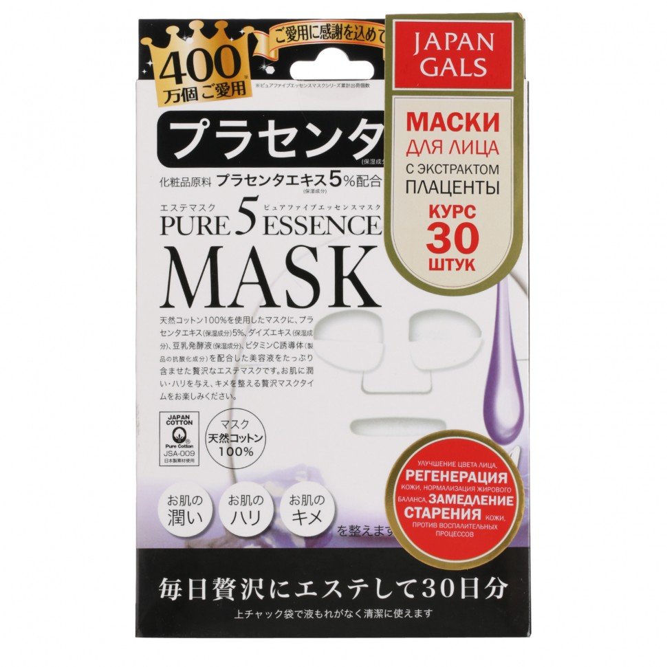 Комплимент маска для волос с перцем
