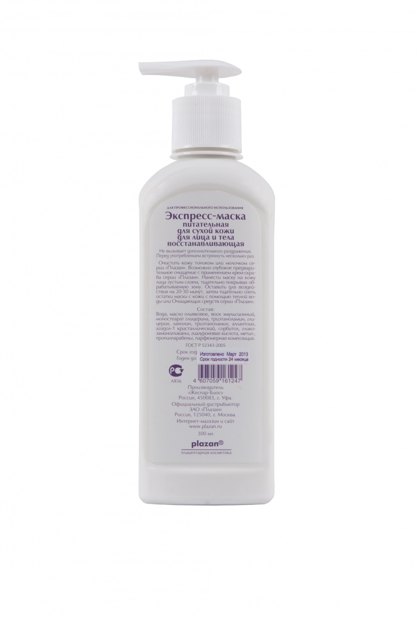Маска для лица в домашних условиях для сухой кожи из меда и