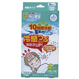Детские охлаждающие гелевые патчи Kokubo Children With a Cold ...