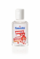 Антисептический Фиксигель для рук Sanitelle Bubble gum