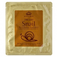 24K Gold Snail Bio Cellulose Mask Sheet