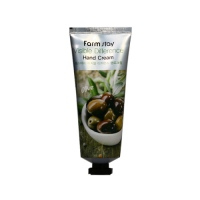 Visible Differerce Hand Cream Olive