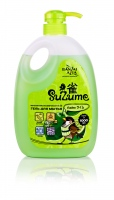 Suzume Lime